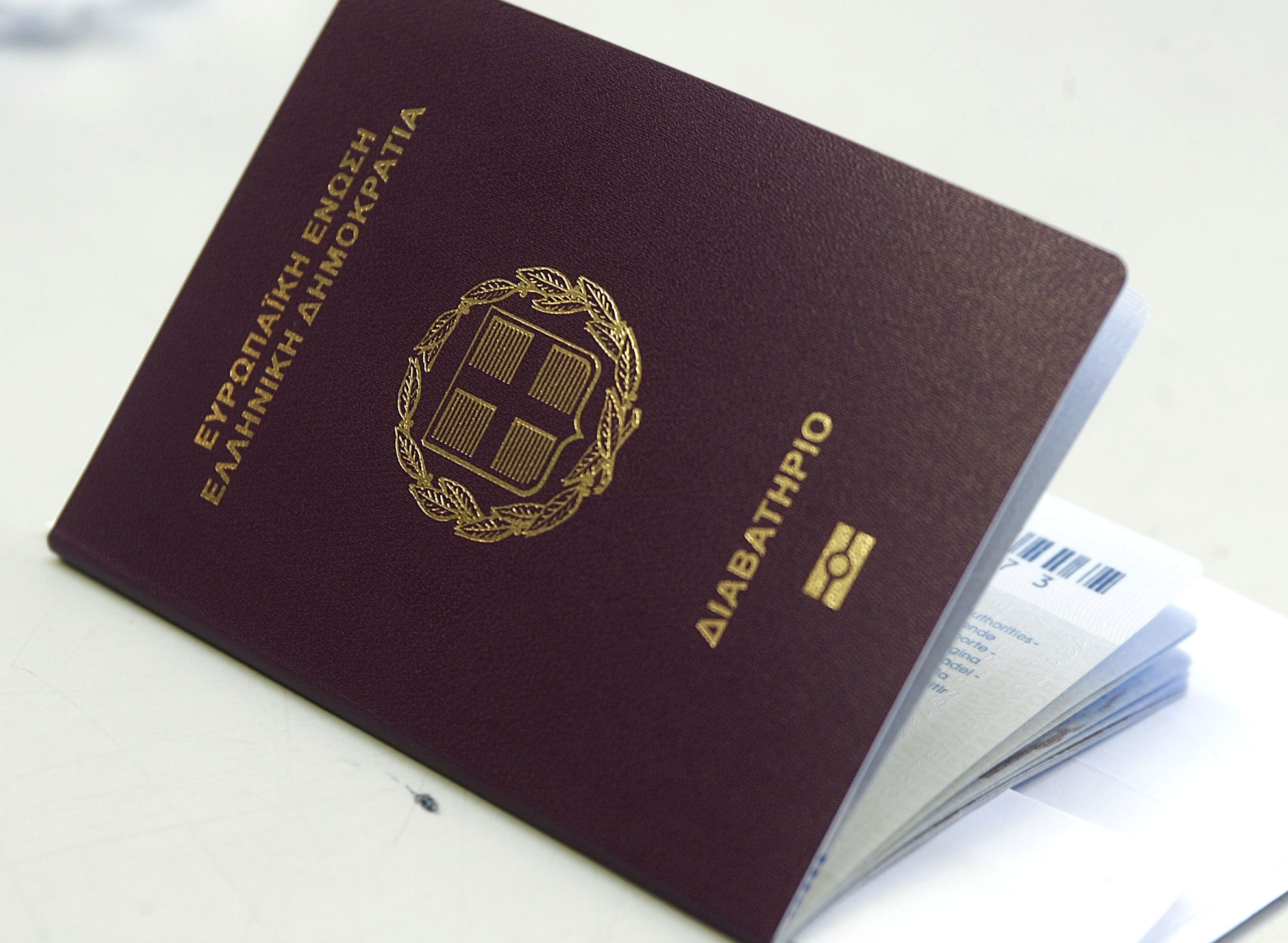 Оформление визы в Грецию | E-VISA